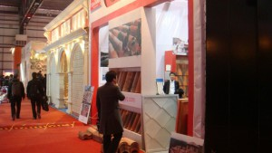International Building Decorations & Building Materials Exhibition
