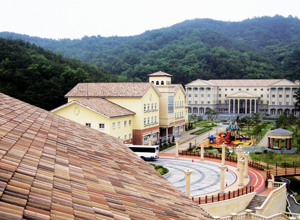Daegu English Language School