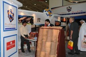 Tejas_Borja_Feria_Saudi_Build_2010.jpg