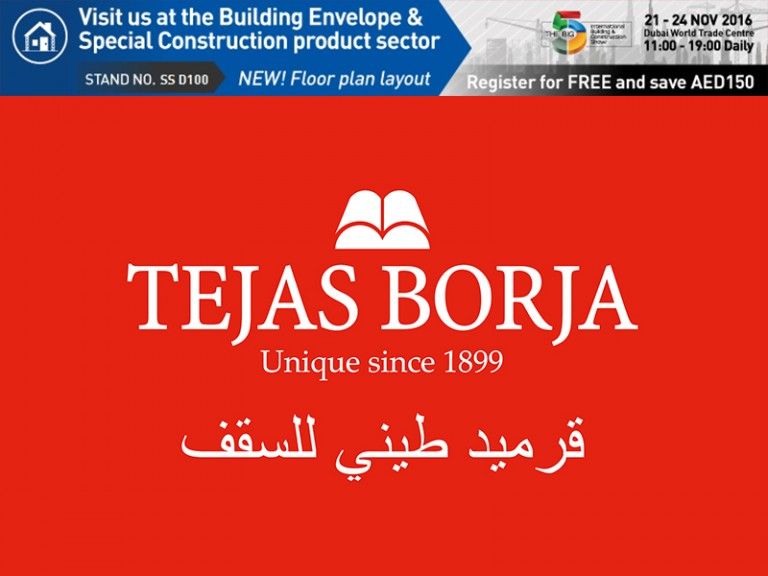 Tejas Borja at BIG 5 Dubai 2016